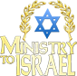 Ministry to Israel Logo