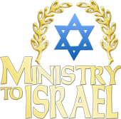 Ministry to Israel