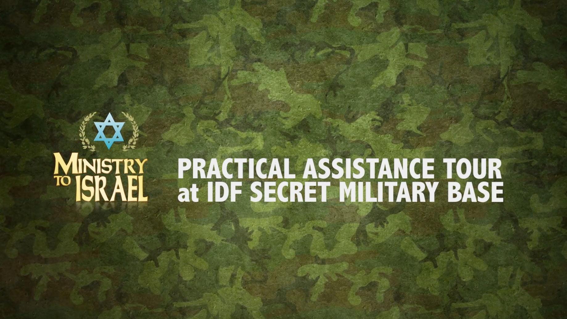 MTI's Practical Assistance Team Blesses IDF Elite Unit